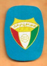 Kuwait Badge (WC82)